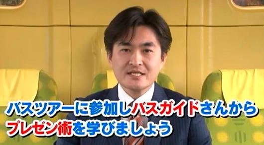テレビ朝日画像
