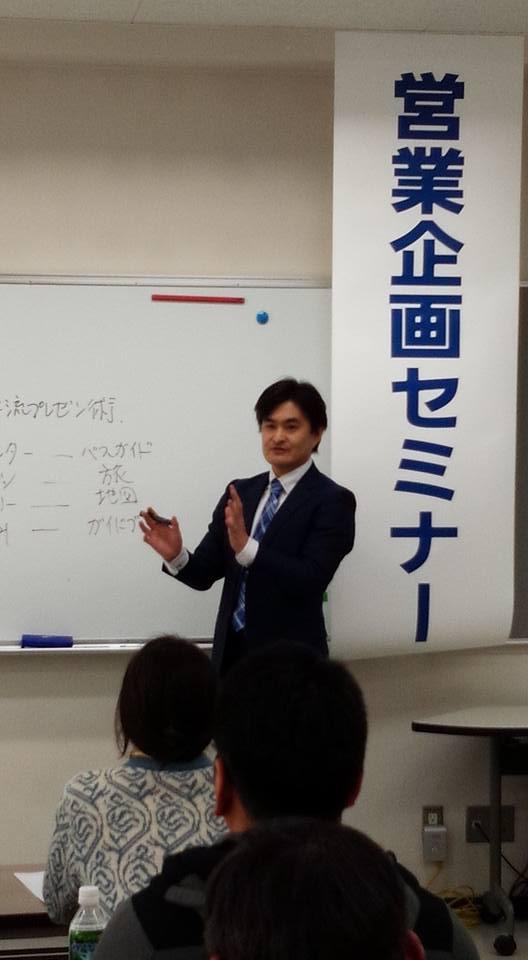 【秩父】営業企画セミナー②~企画立案の要素とノウハウ~画像01