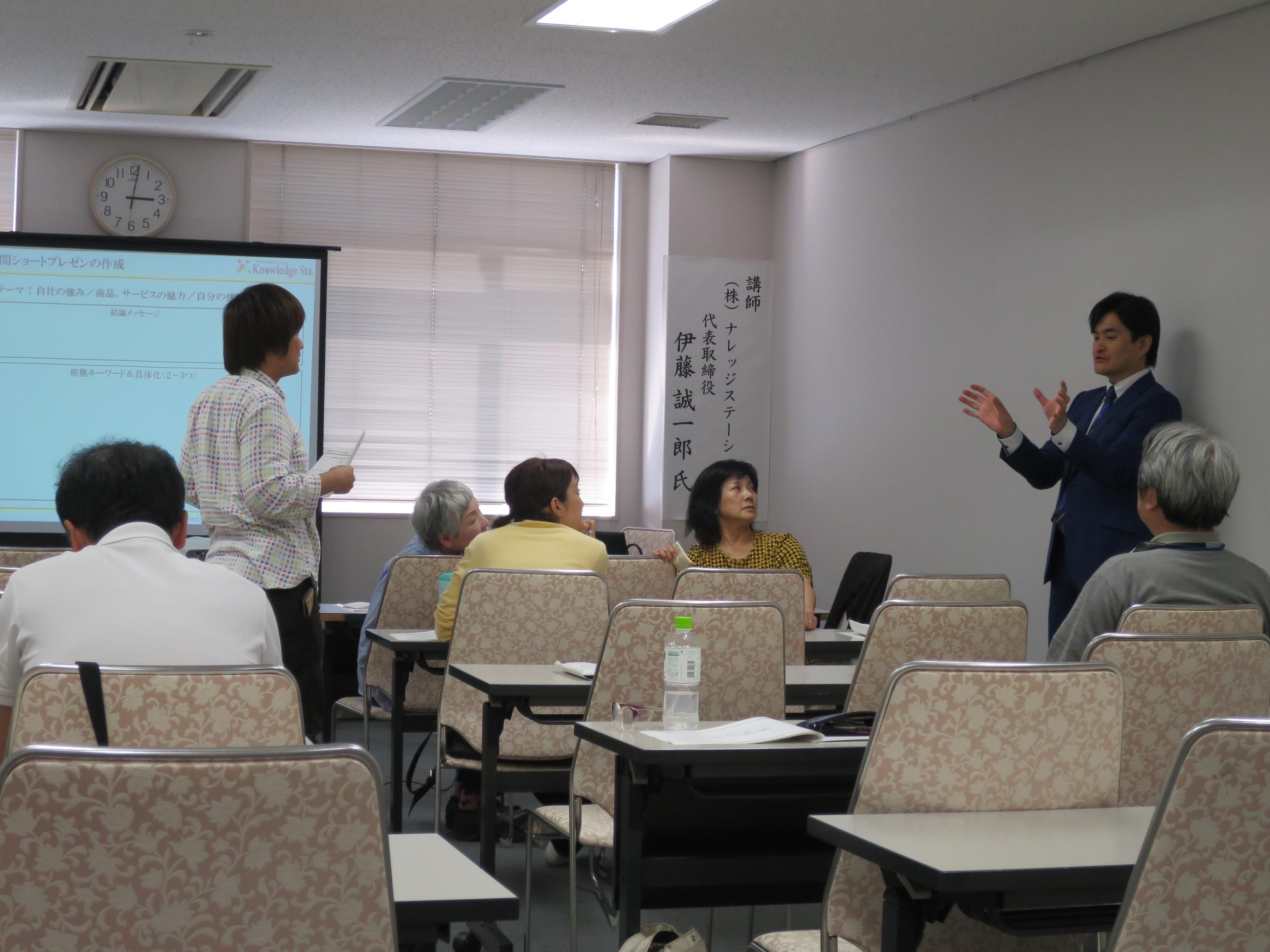 【三重県名張市】営業力アップ~分かりやすいプレゼンテーション資料作成術~画像02