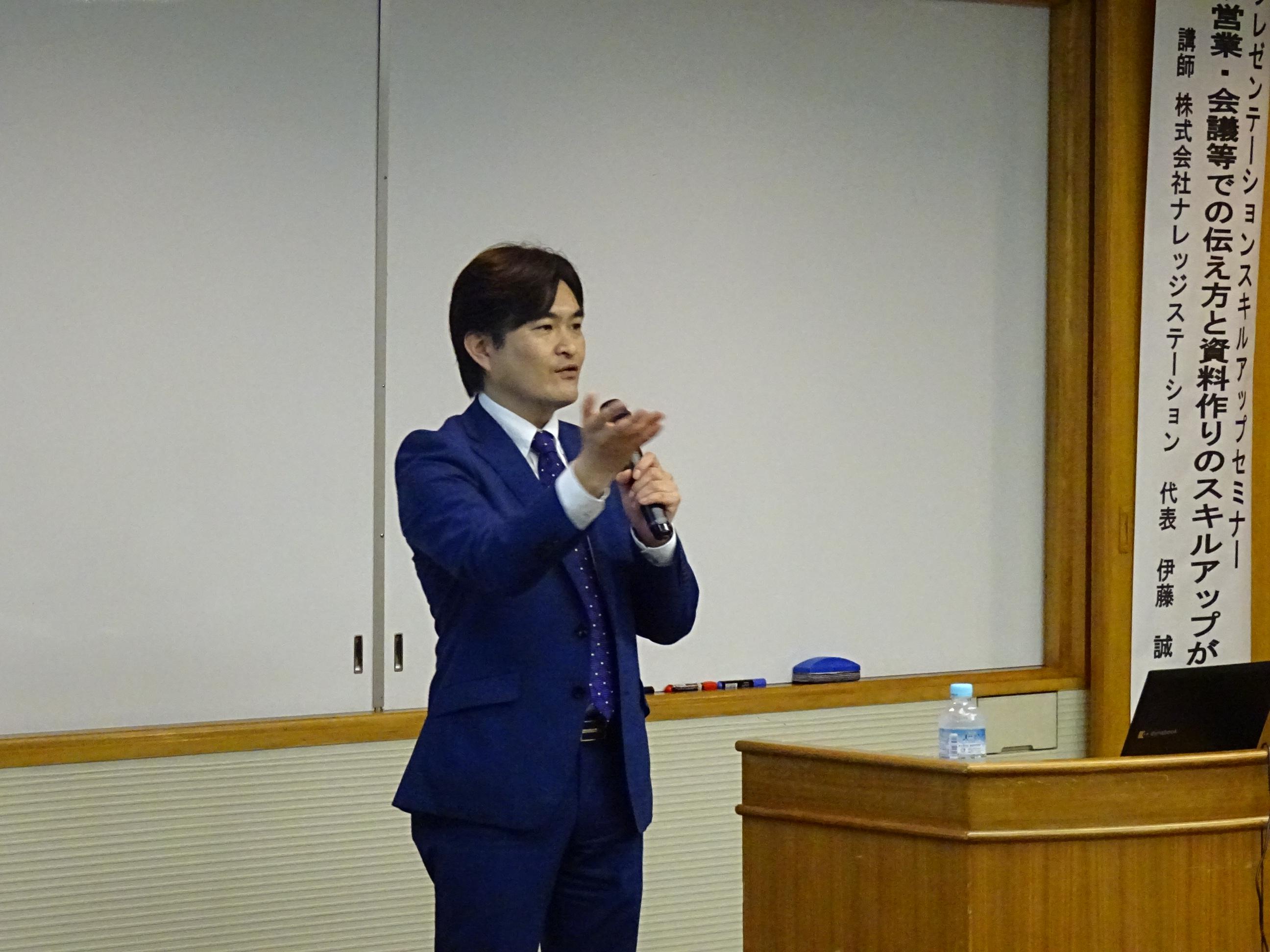 【高松】プレゼンテーションスキルアップセミナー画像02