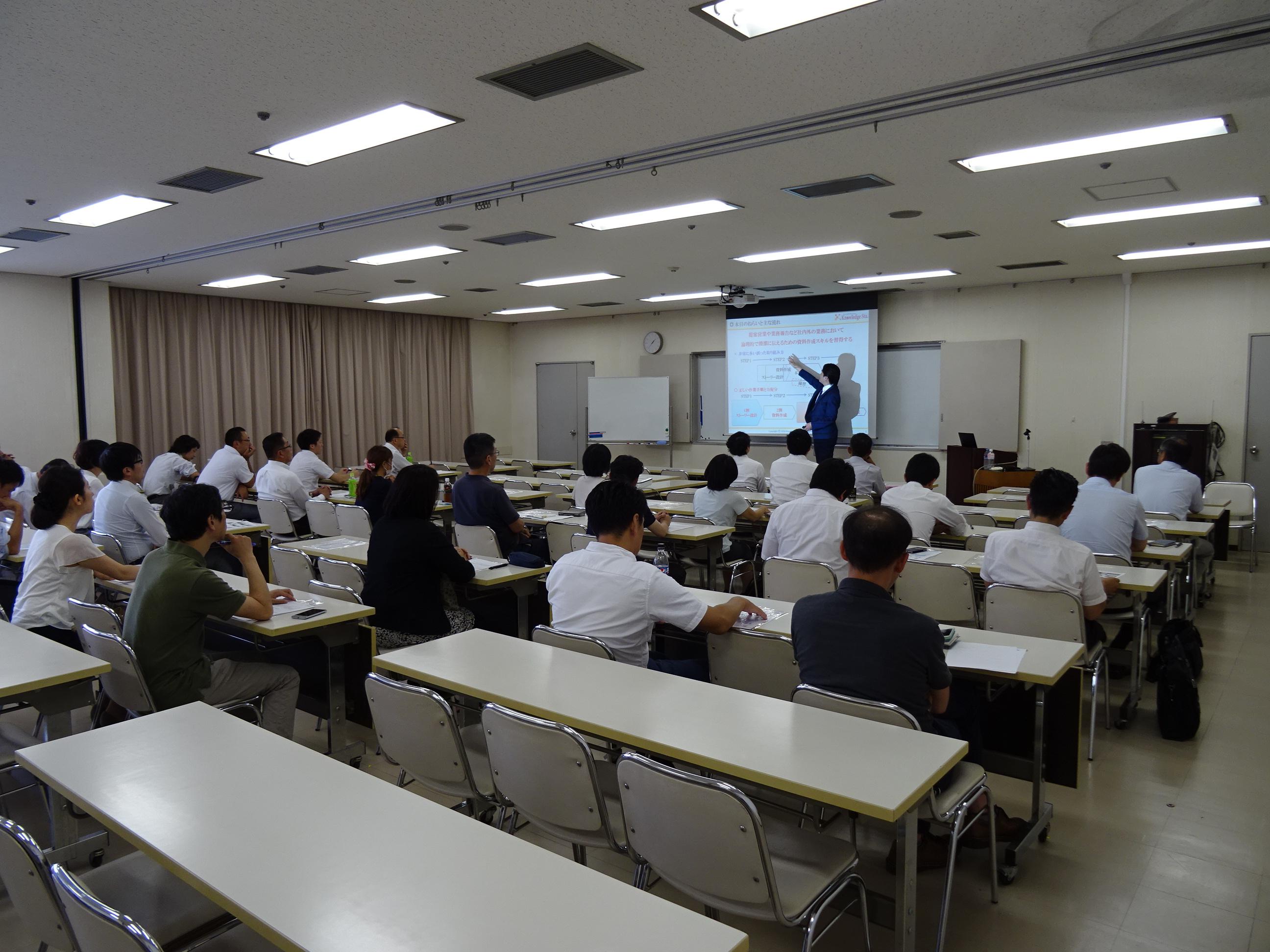 【大宮】PowerPointプレゼンテクニック実践講座画像02
