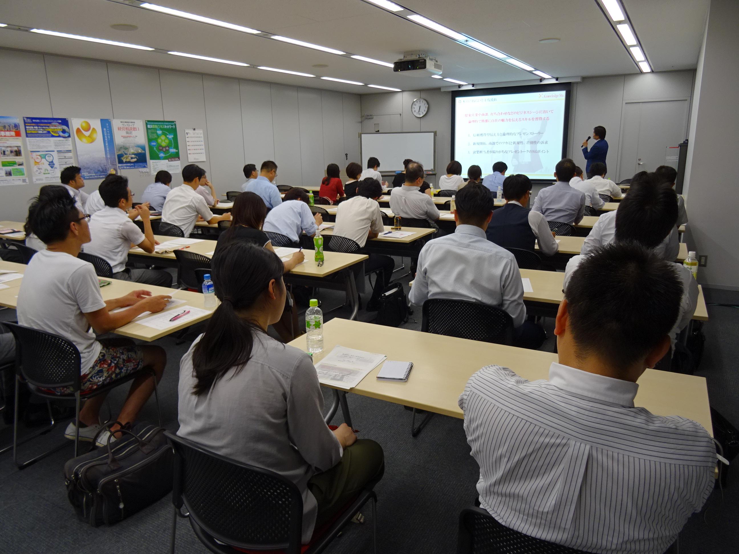【横浜】新規開拓、商談で成果を出す自社の魅力の伝え方画像02