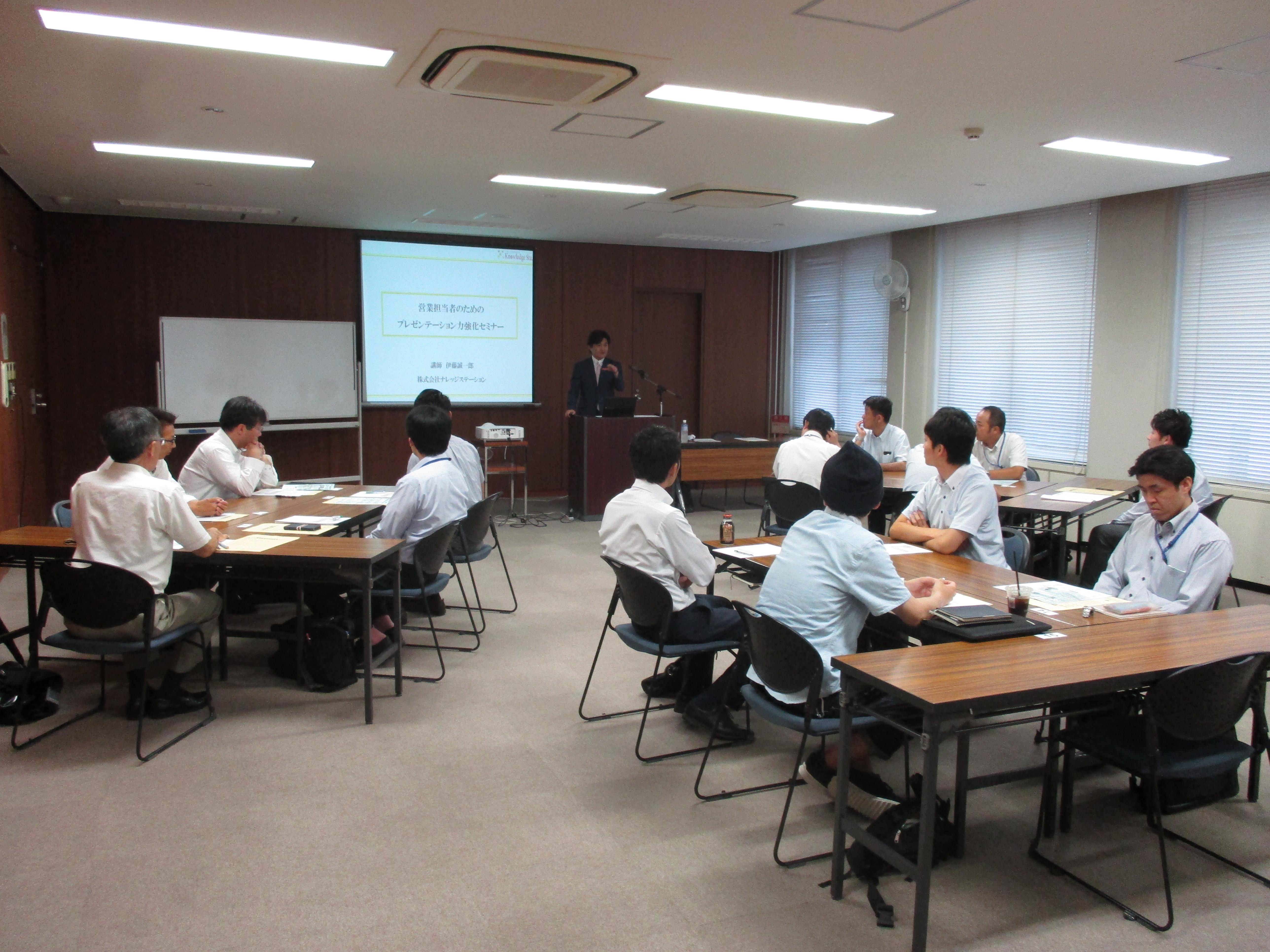 【仙台】営業担当者のためのプレゼンテーション力強化セミナー画像02