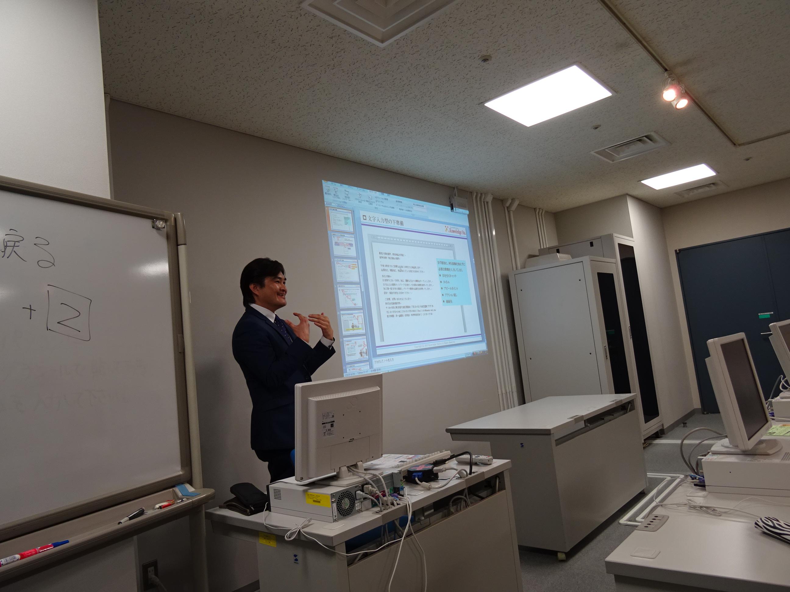 【船橋】提案型営業実践セミナー画像02