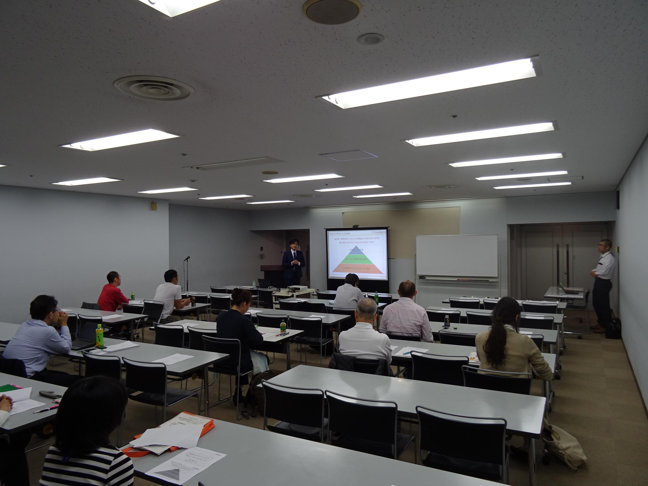 【北区】起業家向けプレゼンテーションセミナー画像03