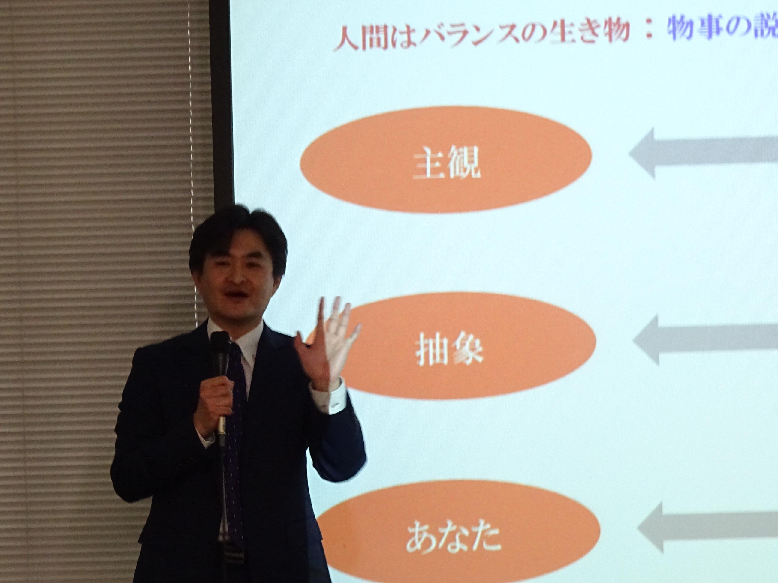 【東京】「なるほど」を引き出す双方向プレゼンテーション講座画像02