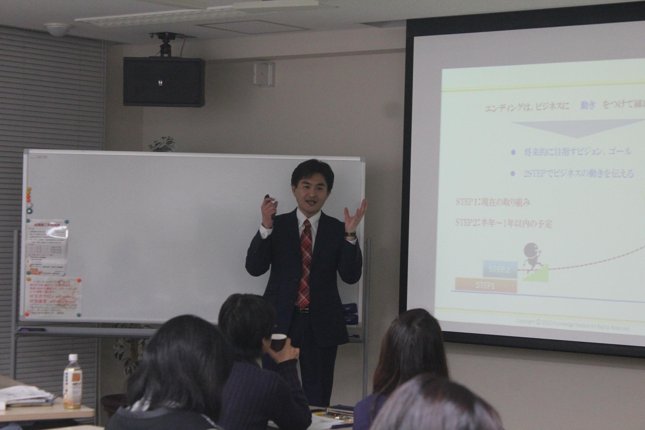 【武蔵小山】自社の事業を魅力的に伝える起業家プレゼンテーション術画像01