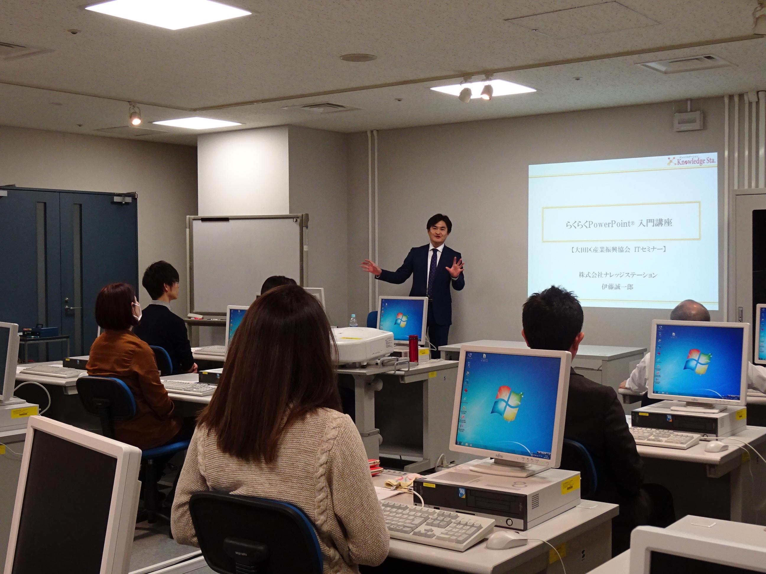 【大田区】PowerPointプレゼン実践力アップ講座画像01