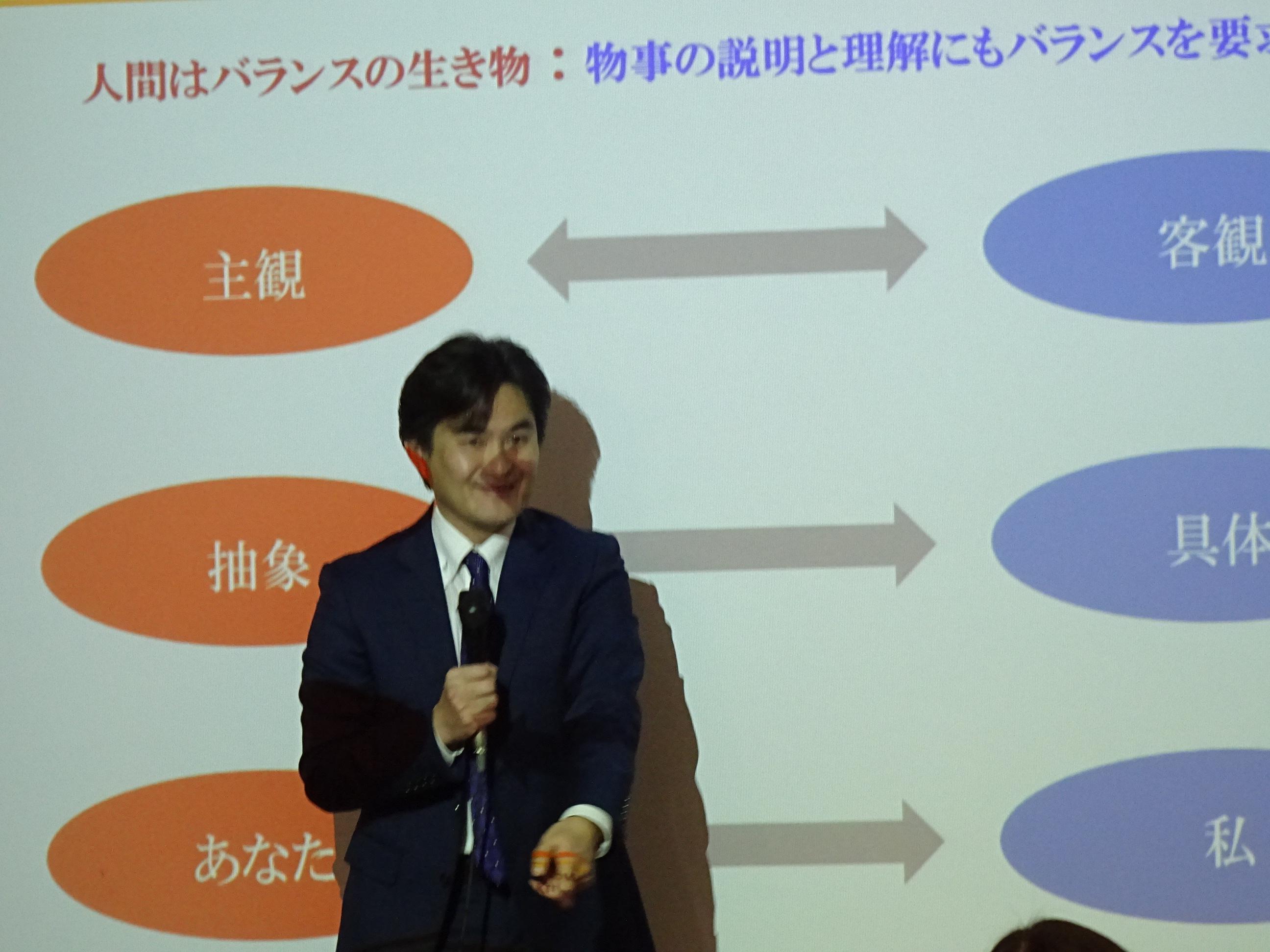 【新橋】実際の資料で考えるパワーポイント資料作成スキル画像03