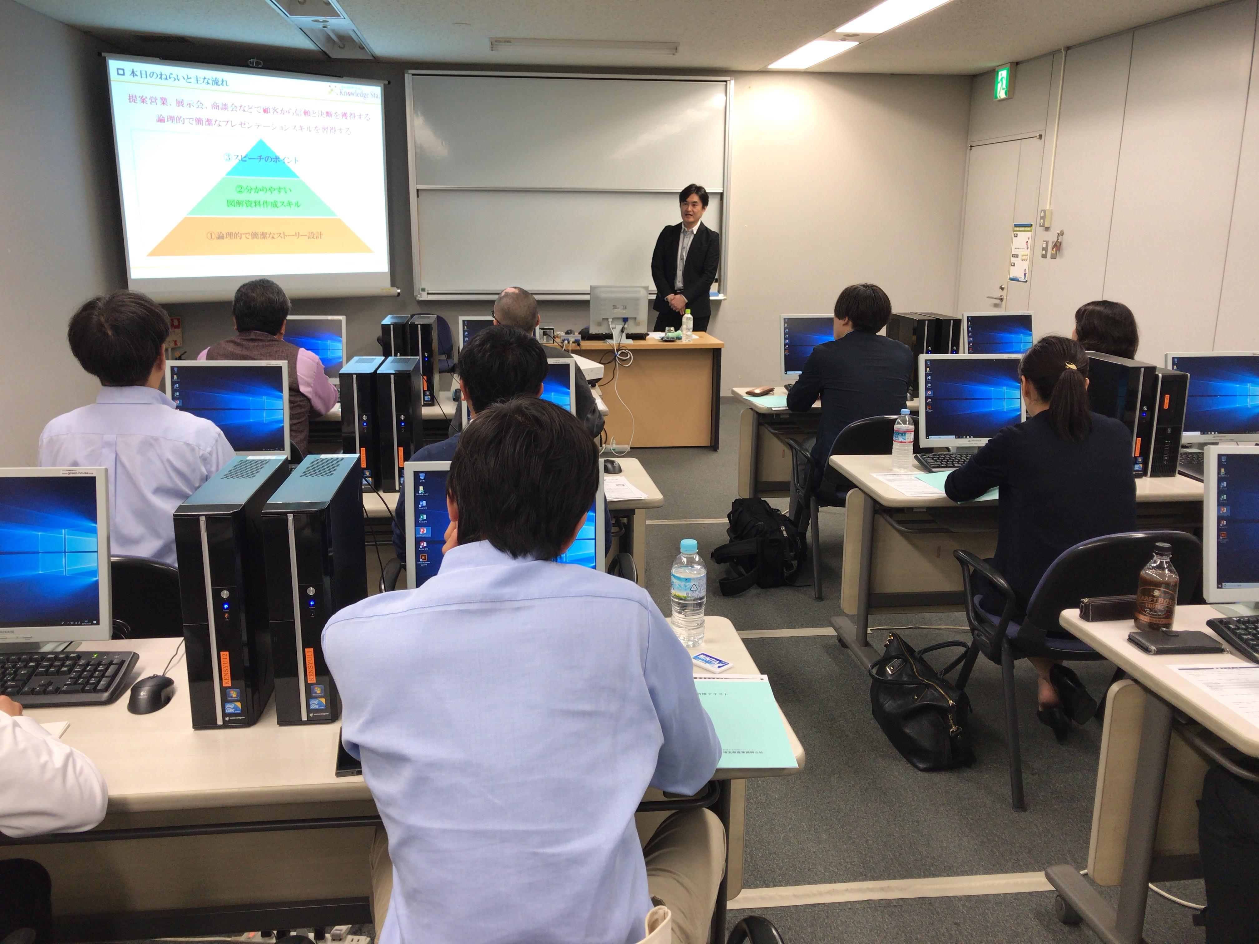 【大宮】PowerPointプレゼンテクニック実践講座画像01