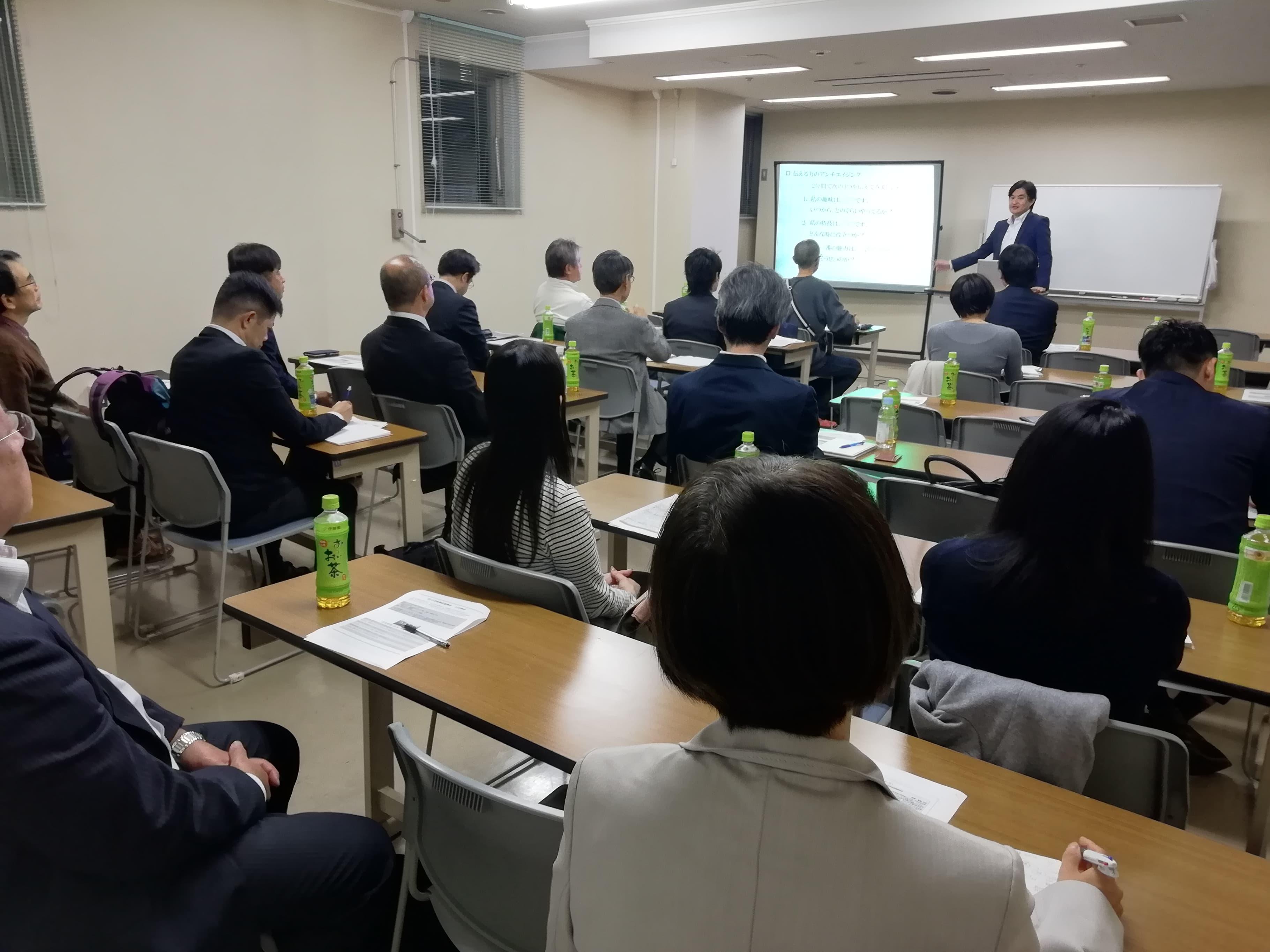 【さいたま】起業講座 プレゼン編画像01